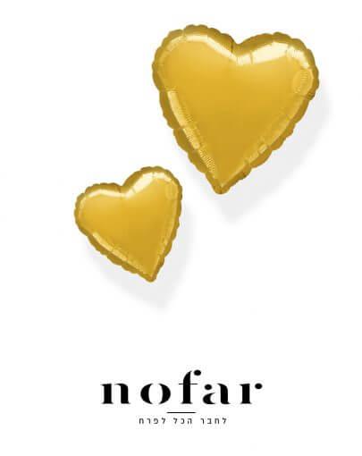 בלון לב צהוב - נופר פרחים